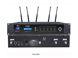 DCN-2288R UHF Wireless Microphone Conference System