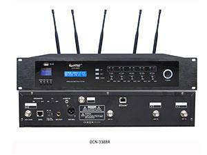 DCN-3388R UHF Wireless Microphone Conference System