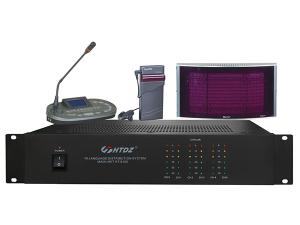 6100 IR Wireless Language Distribution System