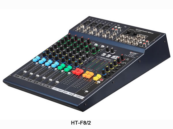 Pro Mixing Console